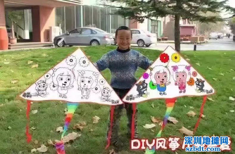 儿童涂鸦风筝-十元模式涂鸦教学风筝