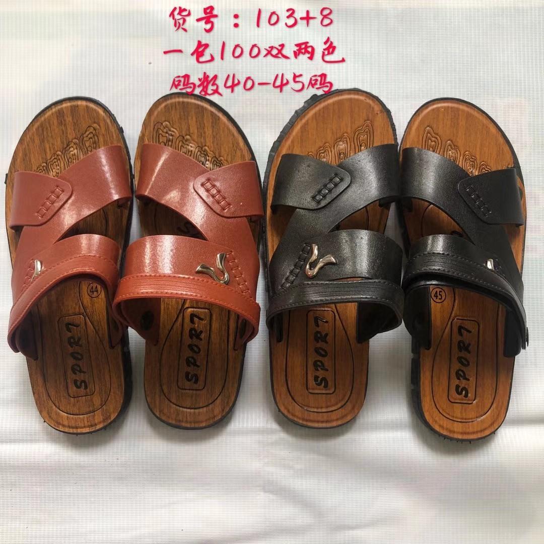越南凉鞋、拖鞋、人字拖货源批发,春天摆地摊卖什么好赚钱